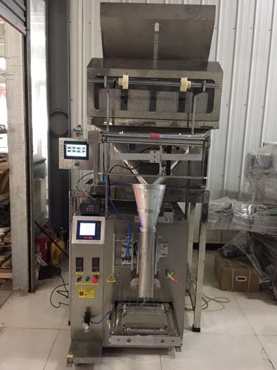 four-bucket automatic packaging machine