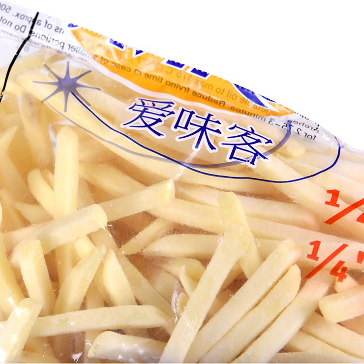 frozen fries made by french fries processing line
