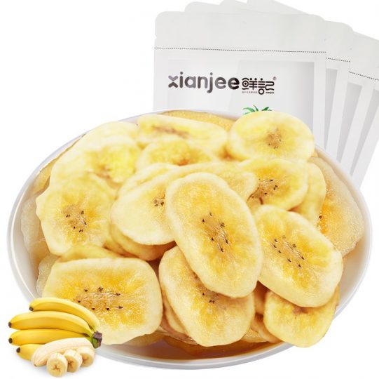 hot-sale banan chips made by automatic banana chips line