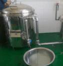 Vacuum oil filter